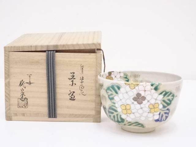 京焼 桃山窯造 仁清紫陽花茶碗