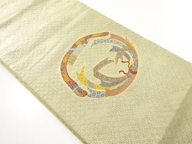 金糸束ね熨斗に弓矢模様織り出し袋帯【リサイクル】【中古】
