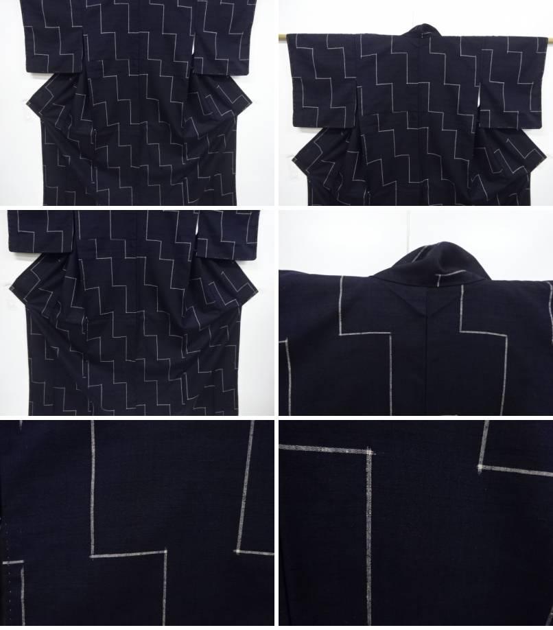 幾何学模様織り出し手織り真綿紬着物 リサイクルsCxtrhQd