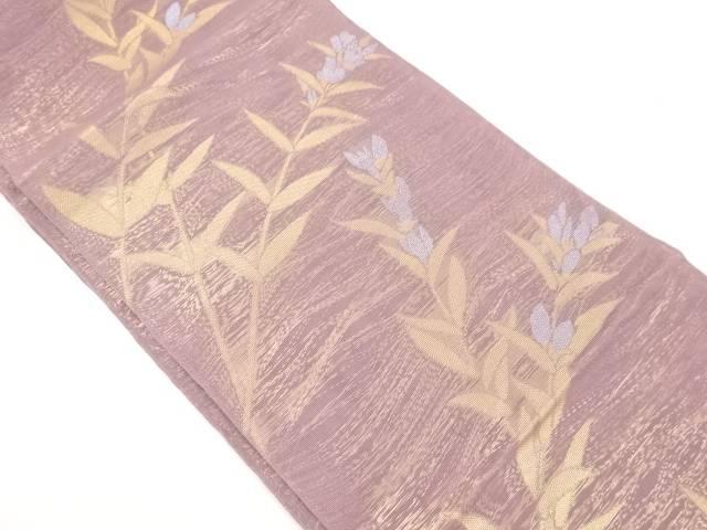 織悦製 紗草花模様織り出し全通本袋帯【リサイクル】【中古】