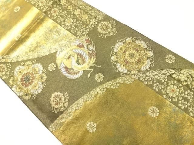 引箔青銅金唐織 華紋に鳳凰模様織り出し袋帯【リサイクル】【中古】