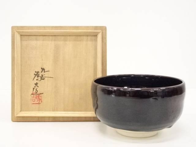 九谷焼 為吉造 深厚釉茶碗