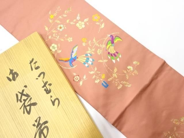 たつむら製 花喰舞鳥文織出し袋帯【リサイクル】【中古】