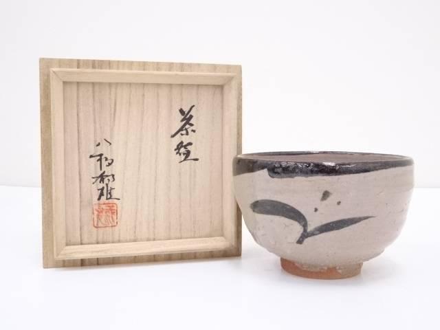 八板郁雄造 絵唐津茶碗