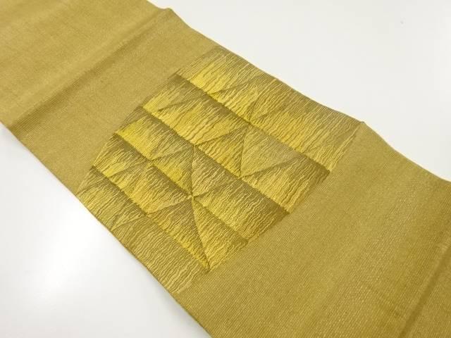 未使用品 紗金通し抽象模様織り出し袋帯【リサイクル】【中古】(natsuk)