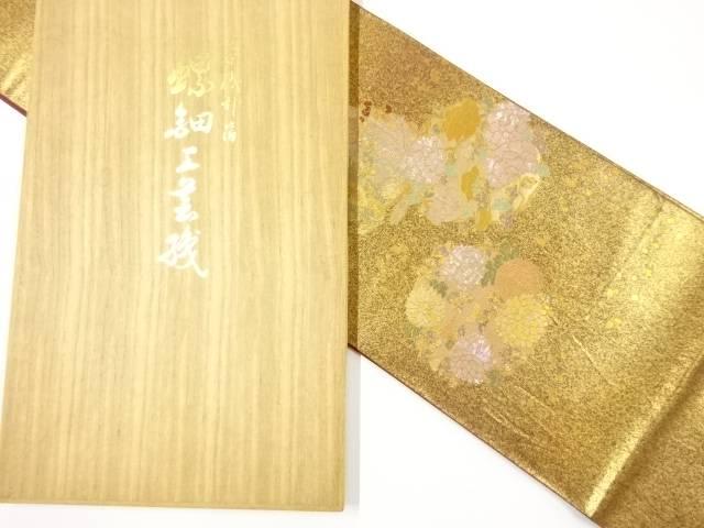 螺鈿工芸織牡丹に菊・若松模様織り出し袋帯【リサイクル】【中古】