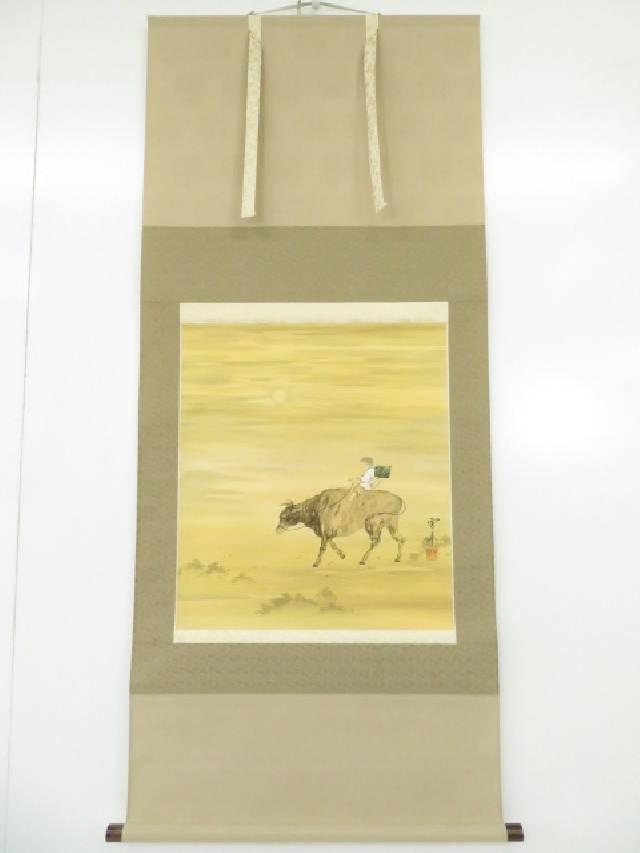 日本画 雪草筆 牧童図 肉筆絖本掛軸(共箱付)