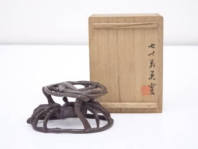 作家物 銅笹蟹蓋置