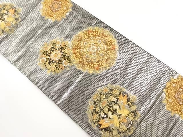 金銀糸 正倉院名匠華紋織り出し袋帯【リサイクル】【中古】