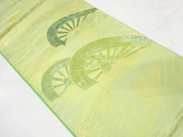 川島織物製 螺鈿波車模様袋帯【リサイクル】【中古】