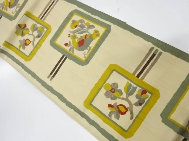 未使用品 手織り紬色紙に花鳥模様織出し全通袋帯【リサイクル】【中古】