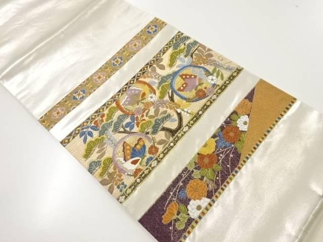 蘇州刺繍 松藤に蝶・花模様袋帯【リサイクル】【中古】