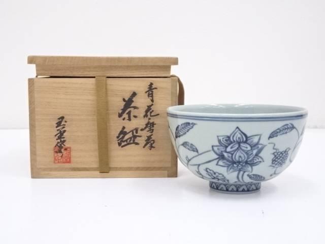 京焼 玉堂窯造 青花唐草茶碗