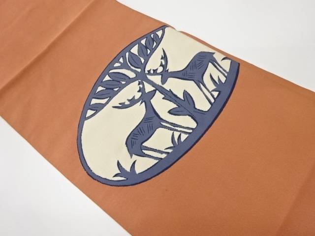 綴れ向かい鹿模様織出し名古屋帯【リサイクル】【中古】