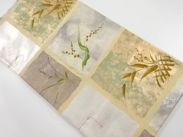 未使用品 引箔格子に草花模様織り出し袋帯【リサイクル】【中古】