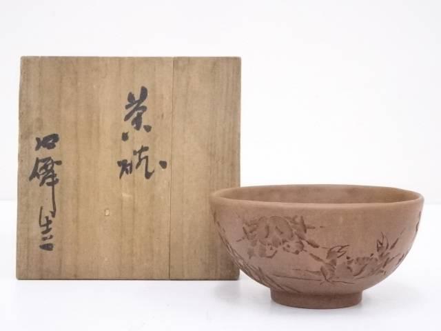 石・珂造 蟹彫茶碗