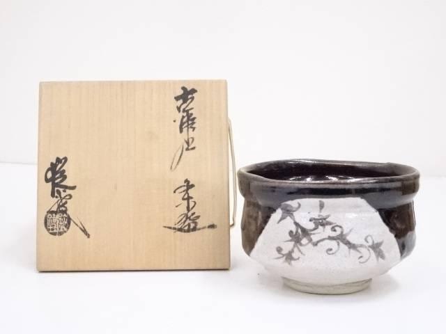 山口錠鉄造 古瀬戸茶碗