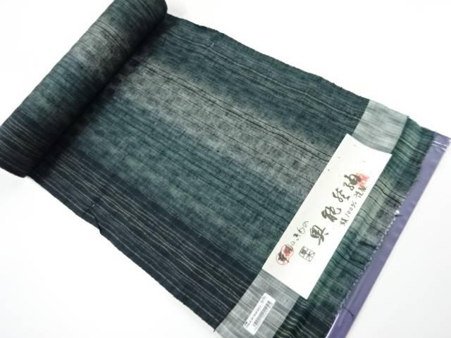縞織り出し手織り節紬着尺反物【新品】