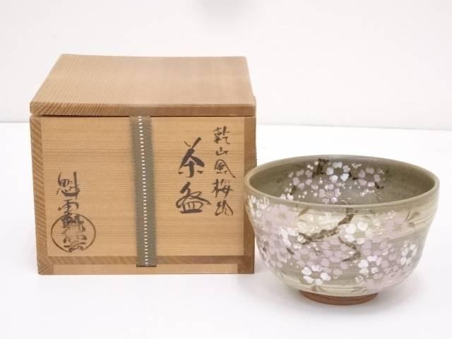 京焼 伊藤魁雲造 乾山風桜絵茶碗