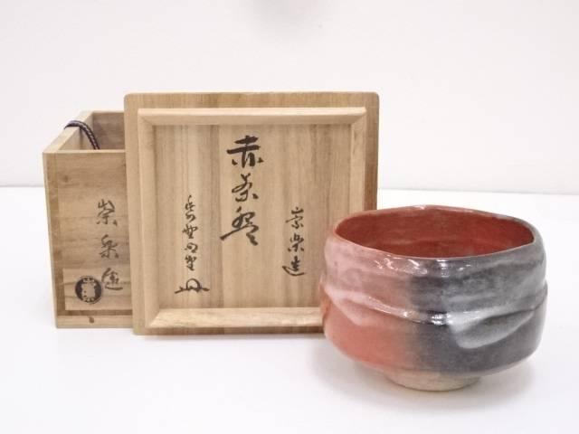 崇楽造 赤楽茶碗(大徳寺小堀明堂書付)