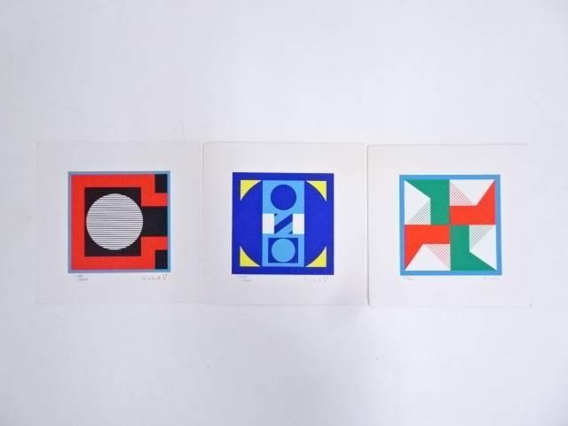 絵画 菅井汲 シルクスクリーン3枚セット(1286/2000)(1729/2000)(412/500)