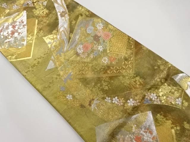 金銀糸色紙・熨斗に草花模様織り出し袋帯【リサイクル】【中古】
