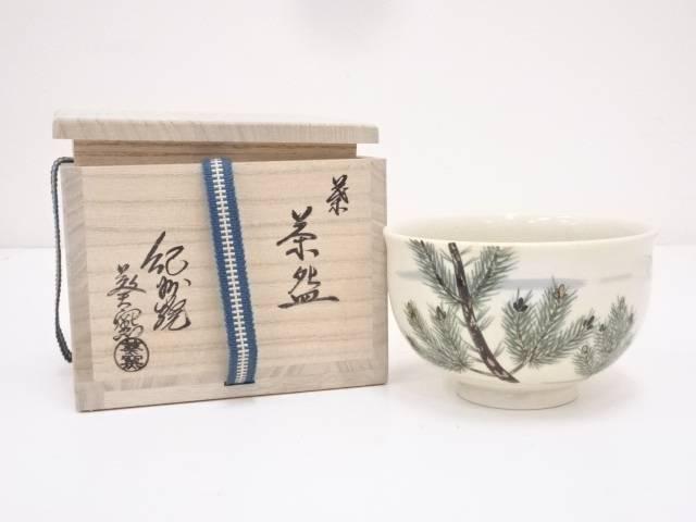 紀州焼 葵窯造 色絵葉茶碗