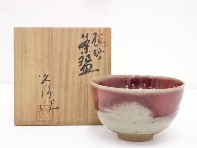 山崎光洋造 辰砂茶碗