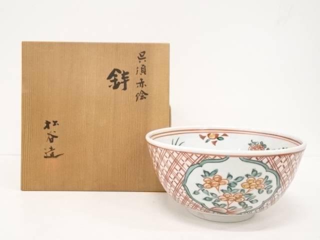 京焼 松谷造 呉須赤絵鉢