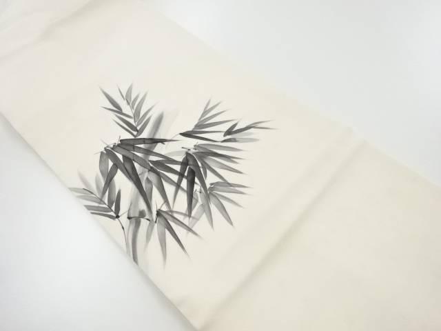 作家物 塩瀬描き竹笹模様名古屋帯【リサイクル】【中古】