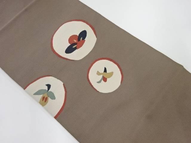 綴れ丸紋に花模様織出し名古屋帯【リサイクル】【中古】
