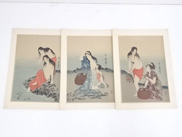 喜多川歌磨 鮑取り手摺浮世絵版画3枚綴