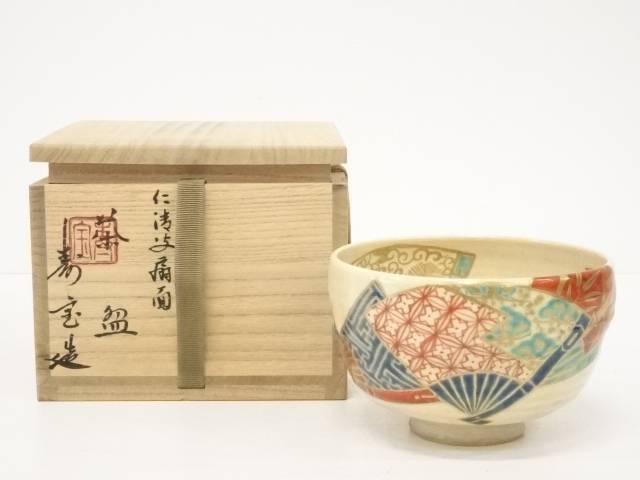 京焼 寿宝造 仁清写扇面茶碗
