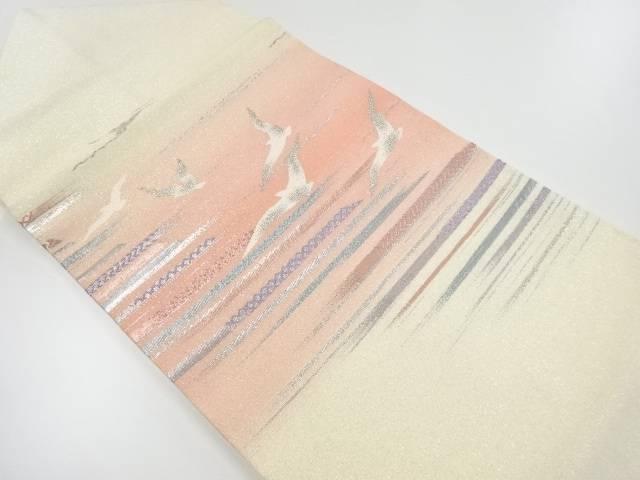 未使用品 綴れ霞に鳩模様織り出し名古屋帯【リサイクル】【中古】