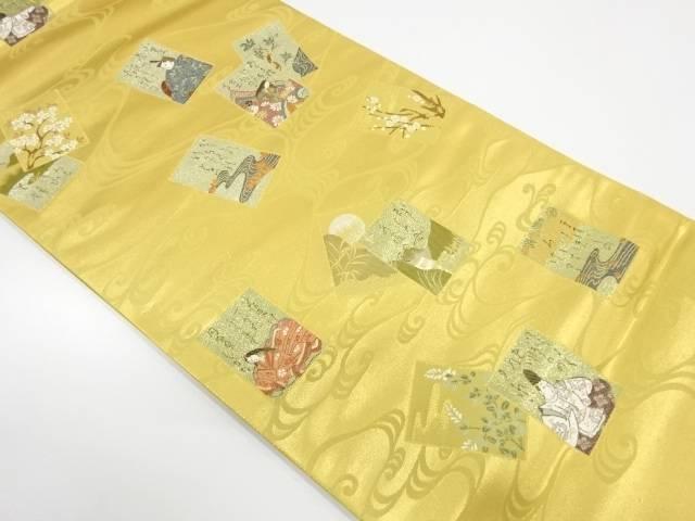 橋本織物製 御幸百人一首文織出し袋帯【リサイクル】【中古】