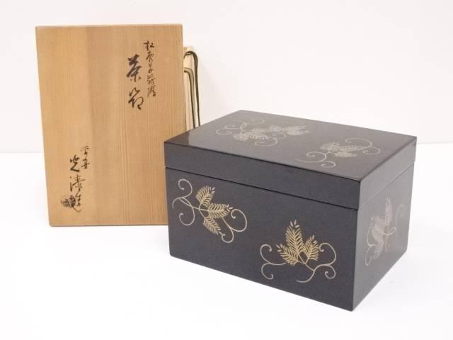 平安光漆造 漆塗松唐草蒔絵茶箱