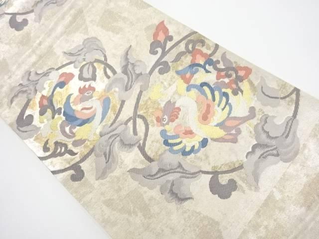金銀糸 鳳凰唐草模様織り出し袋帯【リサイクル】【中古】