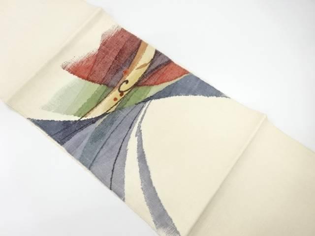 手織り紬抽象模様織出し名古屋帯【リサイクル】【中古】