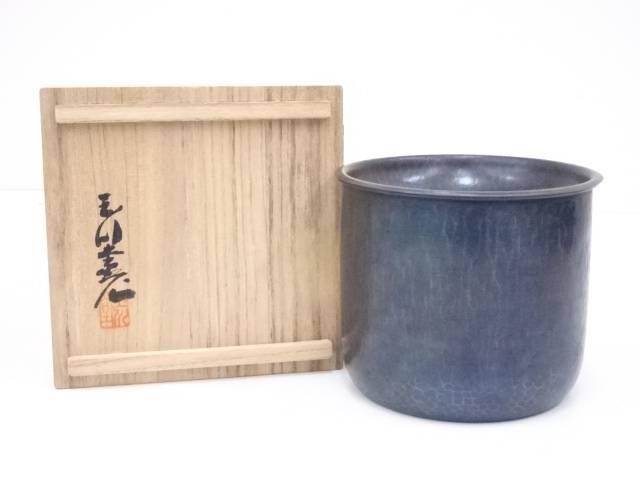玉川堂造 筒形銅製建水