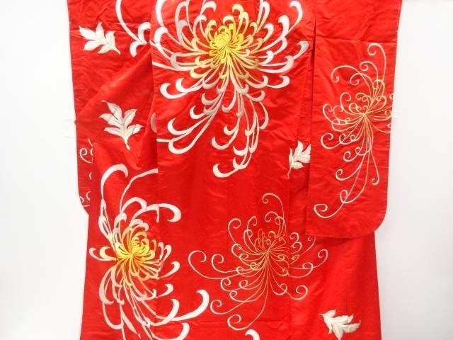 菊模様刺繍織り出し花嫁衣装色打掛【アンティーク】【中古】