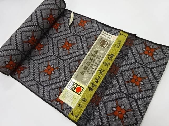 B反 本場村山大島紬亀甲繋ぎに花模様織出しアンサンブル反物【リサイクル】【中古】