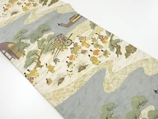 平田藤三郎 時代人物に御所車松模様織り出し袋帯【リサイクル】【中古】