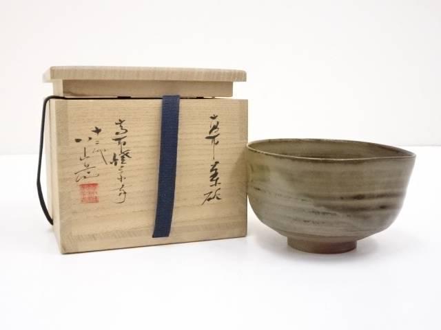 高取焼 十二代高取八山造 茶碗