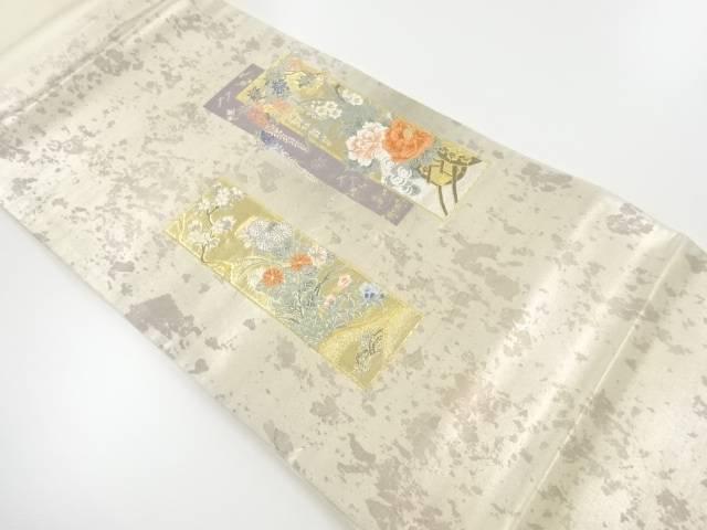 短冊に花車・藤模様織り出し袋帯 【リサイクル】【中古】