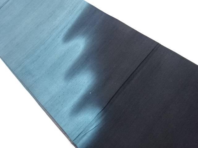 未使用品 菅原結作 漢方染手織り紬ヱ霞模様袋帯【リサイクル】【中古】