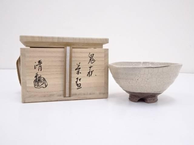 清雅窯造 鬼萩茶碗(共箱)