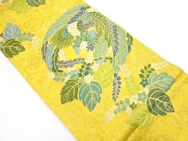 金糸鳳凰に桐模様織り出し袋帯【リサイクル】【中古】