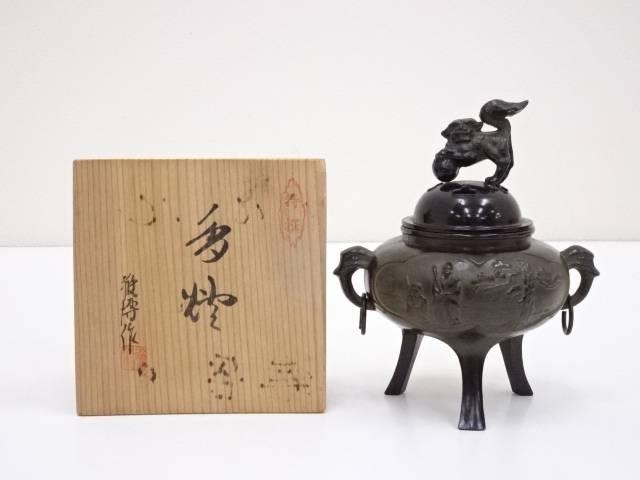 雅博造 鋳銅香炉(共箱)