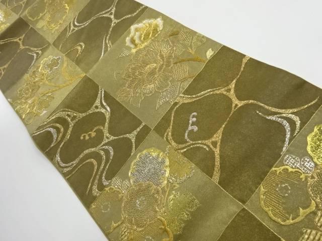 本金相良刺繍市松に水面・牡丹・桜模様袋帯【リサイクル】【中古】