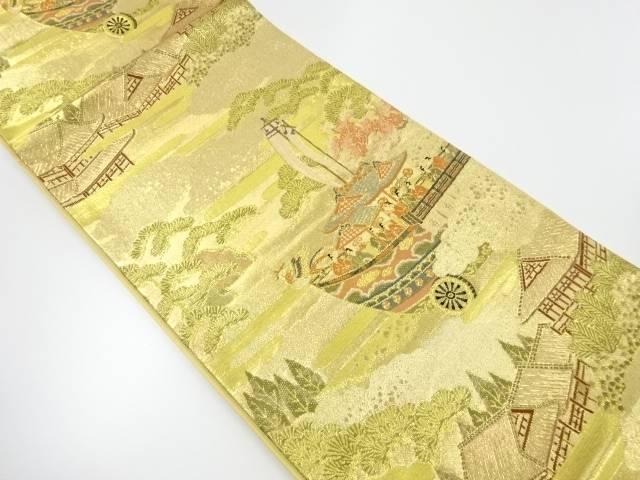 未使用品 本金祇園祭り模様織出し袋帯【リサイクル】【中古】